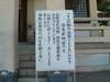 Tomonoura_080815_66